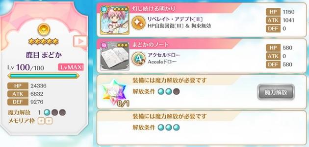 アーニマの・フィギュアブログ - コピー (391).jpg