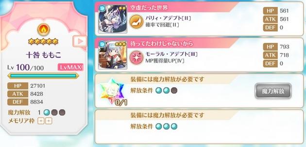 アーニマの・フィギュアブログ - コピー (392).jpg