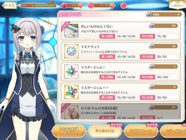 アーニマの・フィギュアブログ - コピー (398).jpg
