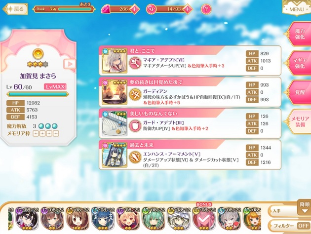 アーニマの・フィギュアブログ - コピー (399).jpg