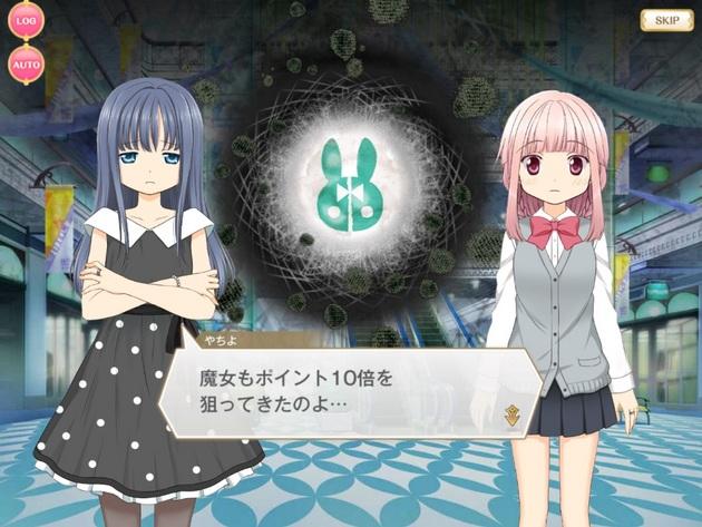 アーニマの・フィギュアブログ - コピー (409).jpg