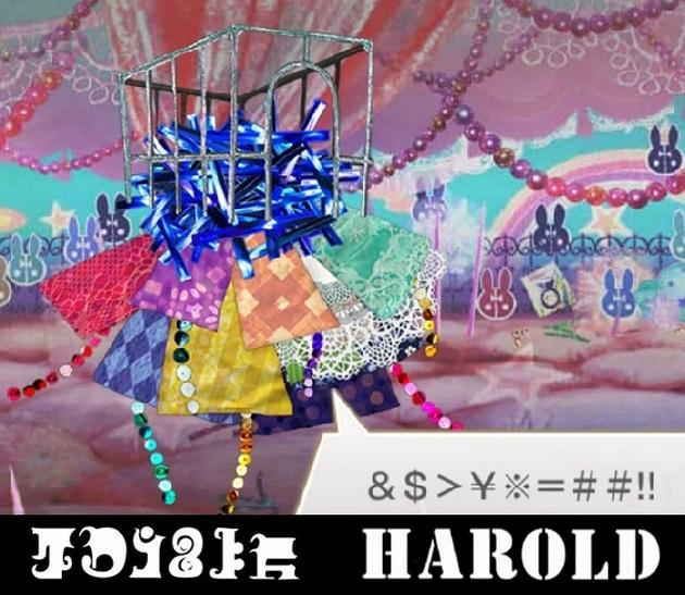 アーニマの・フィギュアブログ - コピー (410).jpg