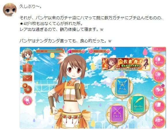 アーニマの・フィギュアブログ - コピー (437).jpg