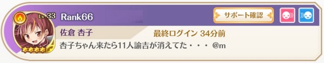 アーニマの・フィギュアブログ - コピー (438).jpg