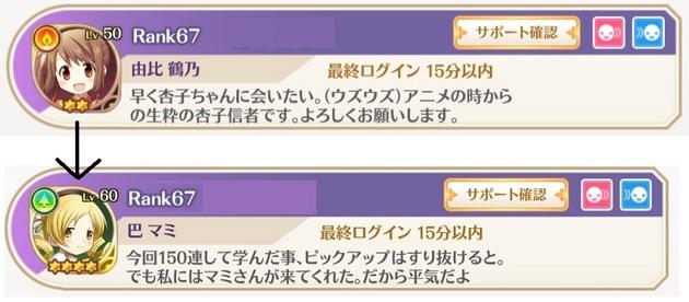 アーニマの・フィギュアブログ - コピー (439).jpg