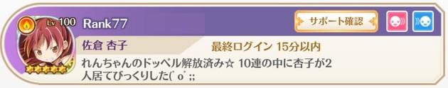 アーニマの・フィギュアブログ - コピー (440).jpg