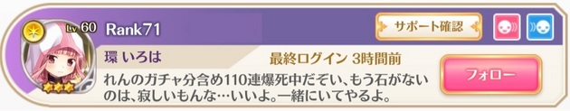 アーニマの・フィギュアブログ - コピー (441).jpg