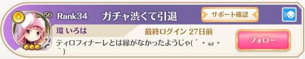 アーニマの・フィギュアブログ - コピー (442).jpg