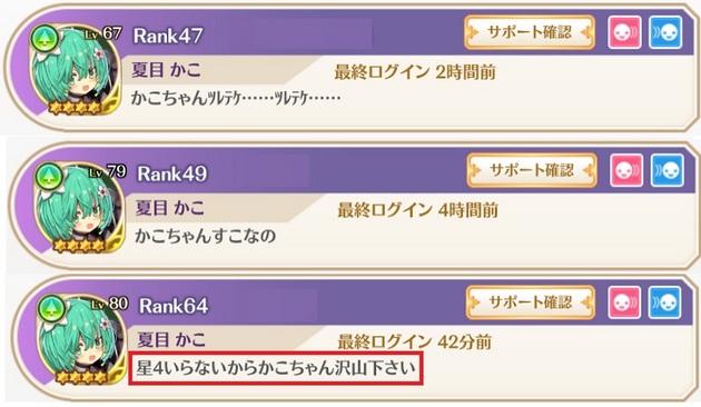 アーニマの・フィギュアブログ - コピー (444).jpg