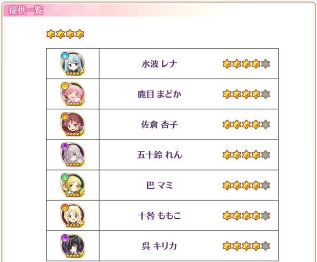 アーニマの・フィギュアブログ - コピー (445).jpg