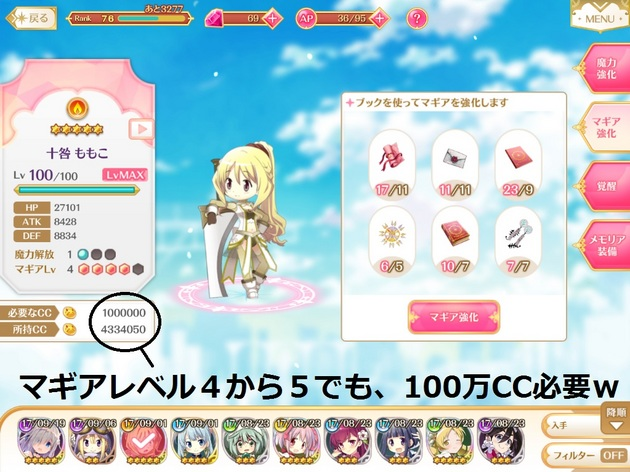 アーニマの・フィギュアブログ - コピー (454).jpg