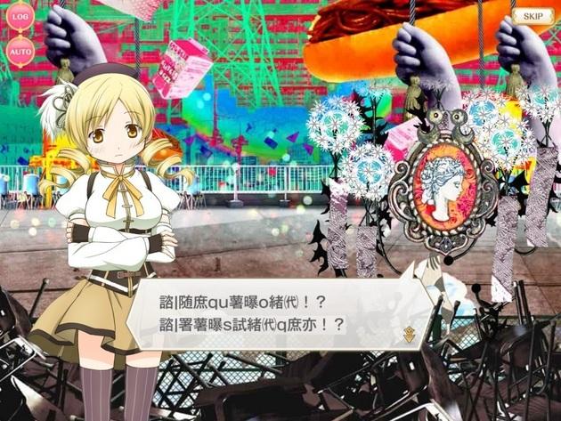アーニマの・フィギュアブログ - コピー (486).jpg