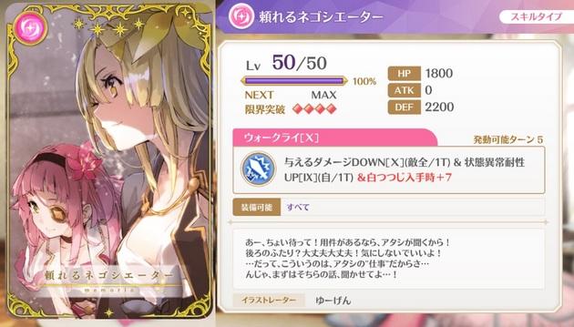 アーニマの・フィギュアブログ - コピー (502).jpg