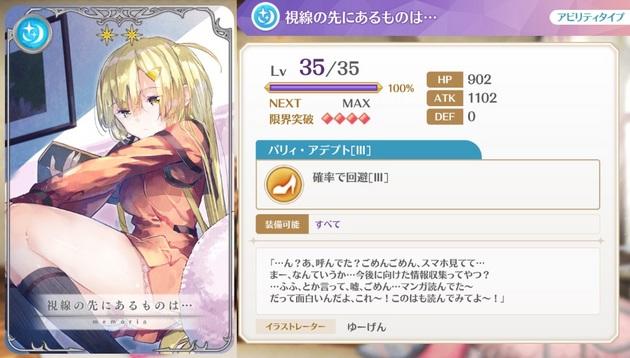 アーニマの・フィギュアブログ - コピー (504).jpg