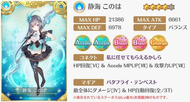 アーニマの・フィギュアブログ - コピー (506).jpg