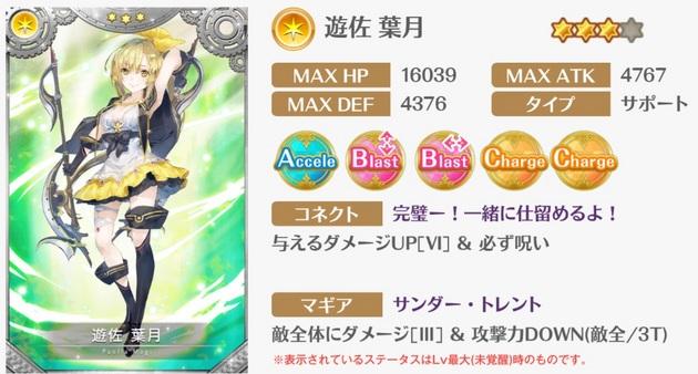 アーニマの・フィギュアブログ - コピー (507).jpg