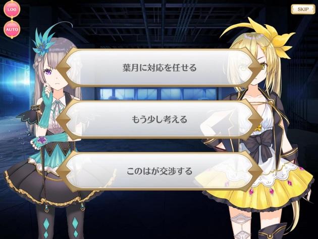 アーニマの・フィギュアブログ - コピー (528).jpg