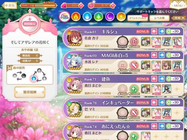 アーニマの・フィギュアブログ - コピー (544).jpg