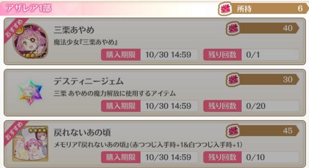 アーニマの・フィギュアブログ - コピー (546).jpg