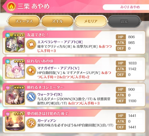 アーニマの・フィギュアブログ - コピー (548).jpg