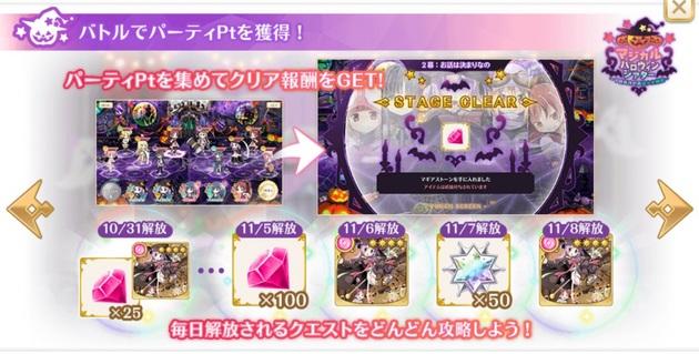 アーニマの・フィギュアブログ - コピー (659).jpg