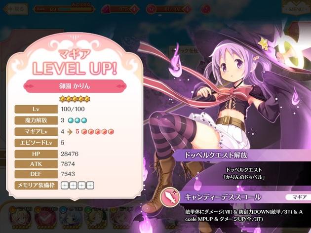 アーニマの・フィギュアブログ - コピー (684).jpg
