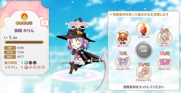 アーニマの・フィギュアブログ - コピー (690).jpg