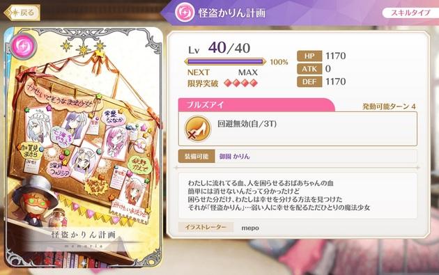 アーニマの・フィギュアブログ - コピー (698).jpg