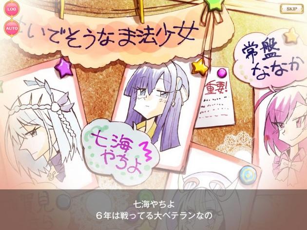 アーニマの・フィギュアブログ - コピー (699).jpg