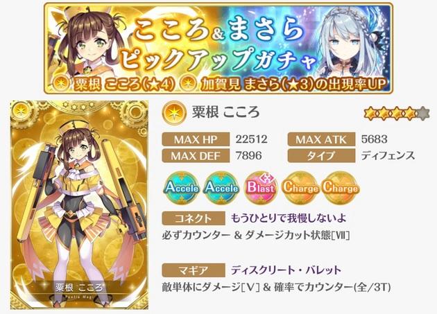 アーニマの・フィギュアブログ - コピー (702).jpg