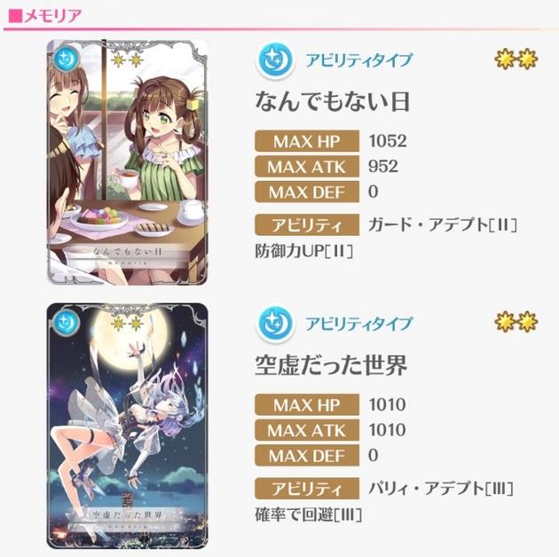 アーニマの・フィギュアブログ - コピー (703).jpg