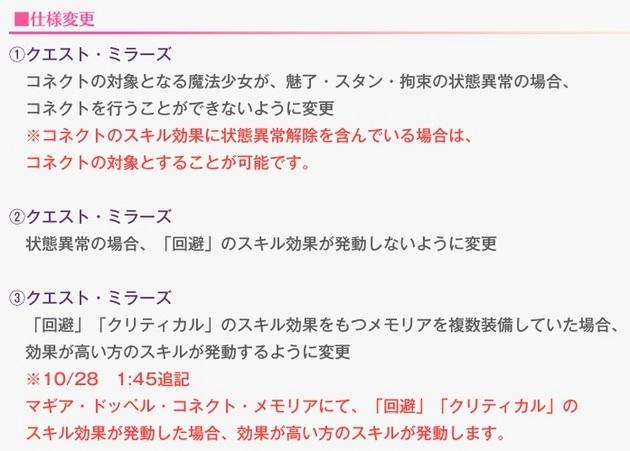 アーニマの・フィギュアブログ - コピー (704).jpg