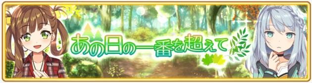 アーニマの・フィギュアブログ - コピー (705).jpg