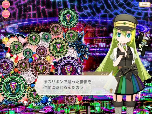 アーニマの・フィギュアブログ - コピー (716).jpg