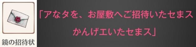 アーニマの・フィギュアブログ - コピー (732).jpg