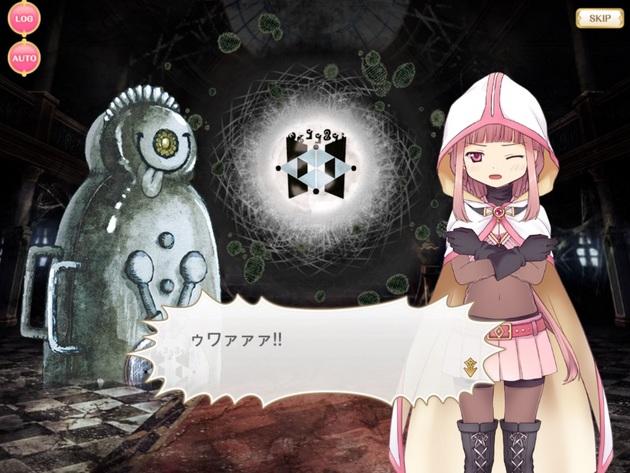 アーニマの・フィギュアブログ - コピー (733).jpg