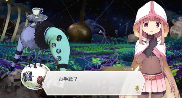 アーニマの・フィギュアブログ - コピー (735).jpg