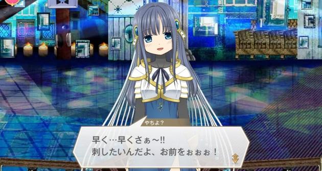 アーニマの・フィギュアブログ - コピー (737).jpg