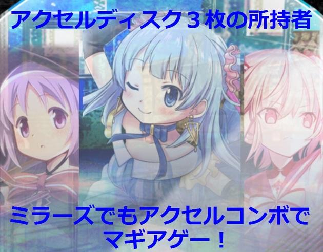 アーニマの・フィギュアブログ - コピー (740).jpg