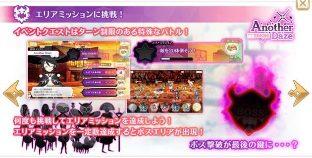 アーニマの・フィギュアブログ - コピー (757).jpg