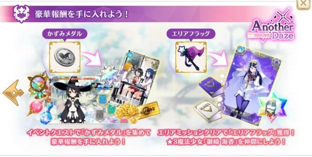 アーニマの・フィギュアブログ - コピー (758).jpg