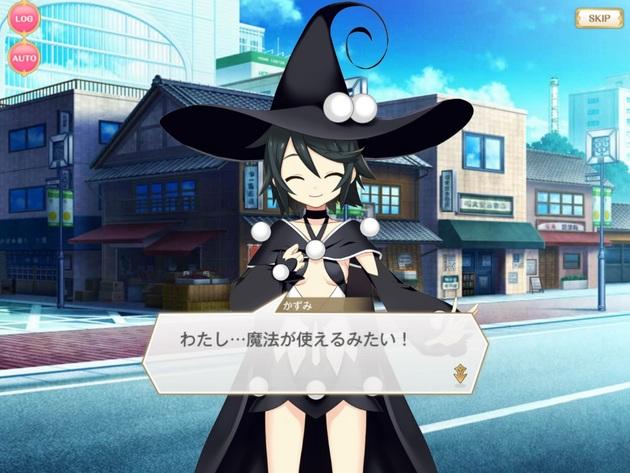 アーニマの・フィギュアブログ - コピー (794).jpg