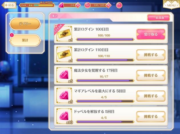 アーニマの・フィギュアブログ - コピー (813).jpg