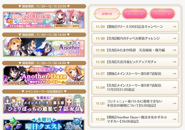 アーニマの・フィギュアブログ - コピー (814).jpg