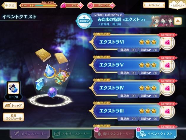 アーニマの・フィギュアブログ - コピー (847).jpg