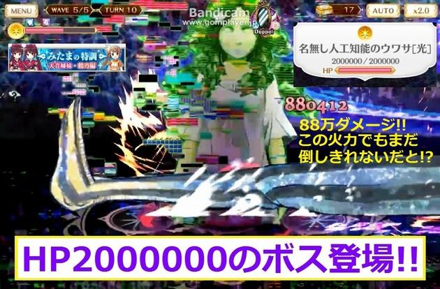 アーニマの・フィギュアブログ - コピー (848).jpg