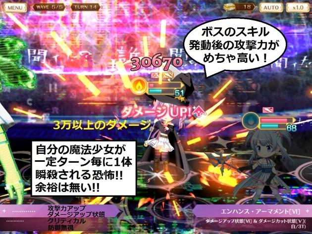 アーニマの・フィギュアブログ - コピー (849).jpg