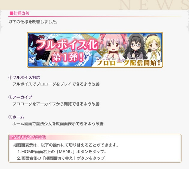 アーニマの・フィギュアブログ - コピー (879).jpg