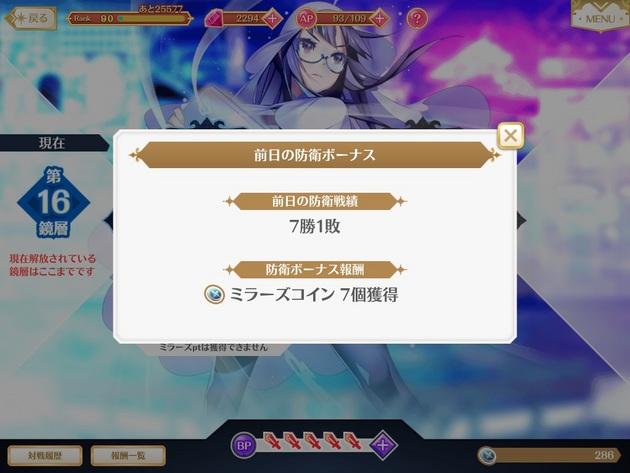 アーニマの・フィギュアブログ - コピー (886).jpg
