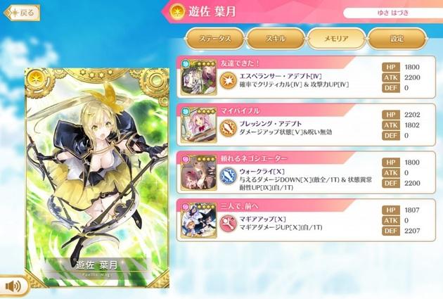 アーニマの・フィギュアブログ - コピー (888).jpg